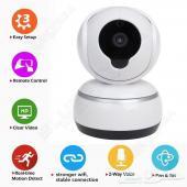 كاميرات مراقبة عن بعد صوت وصورة HD
