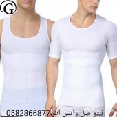 مشدات رجالية اصلية نص كم علاق شورت مشد الظهر
