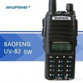 جهاز مراسلة باوفنق baofeng 8 واط