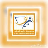 موشن جرافيك وشعارات وبروشورات بجوده عاليه