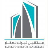 للبيع عماره تجاريه شارع 50 طريق الملك فهد