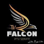 IPTV FALCON  للايفون والاندرويد 12و12 هدية
