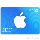 للبيع بطاقات ايتونز 100 و 250 سعودي