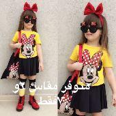 ملابس اطفال مستورد من تركيا