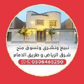 أرض للبيع في مخطط 3132 شرق الرياض