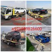 سطحة دبي فل داون مغلق لشحن سيارات والدبابات