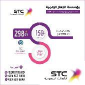 بيانات STC  شحن كويك نت  باقل سعر