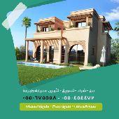 ارض للبيع في منح شرق الرياض
