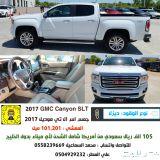 5سيارات جمس 2017 اعلان 2417