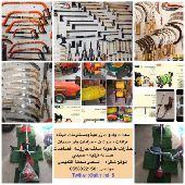 مؤسسة التميمي للمعدات والأدوات  الزراعيه