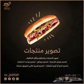 مصمم اعلان فيديو بوست انستقرام في جدة