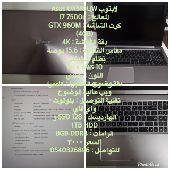 لابتوب asus ux510uw الحد 2800