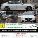 5سيارات بي أم دبليو 2016اعلان 2384