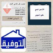 للايجار سكن طالبات في رابغ