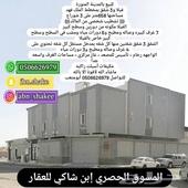 عرض حصري للبيع فيلاو3شقق بالملك فهد -3 شوارع