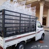 دباب نقل وتوصيل اغراض