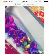 طراطيع العيد