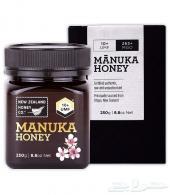 خصم عسل المانوكا النيوزلاندي