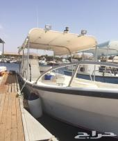 قارب لرحلات النزهة او الصيد البحرية