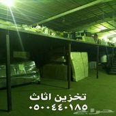 نقل عفش داخل وخارج الرياض تخزين اثاث