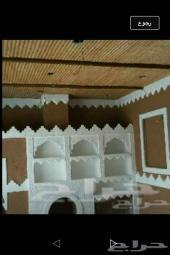 ديكورات جبس أسقف مستعارة قواطع جدران مكتبات