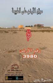للبيع ارض بمخطط 29 ج س ( ب ) في افضل موقع