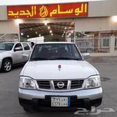 ددسن غمارتين 2014 سعودي العيسي فل
