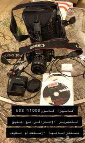 كاميراكانون