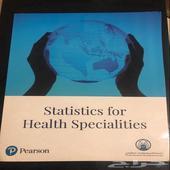 كتاب بيرسون احصاء للتخصصات الصحية جامعة الاميره نوره