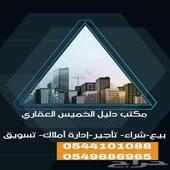 للبيع شقق تمليك بحي الاسكان خميس مشيط ب 460
