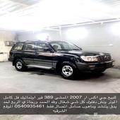 Gxr. 2007. خليجي   الممشا. 300