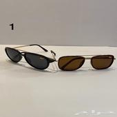 نظارات مخفضة بمناسبة اليوم الوطني حبتين ب90
