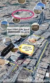 للبيع  660 م  بمدينة الباحة