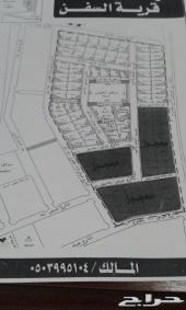 مخطط سكني تجاري بامكانية اقساط