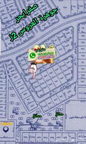 للبيع ارض في جوهرة العروس 2ز شارعين 16