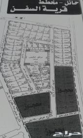 مخطط سكني تجاري