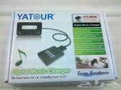 الحل النهائي لمشكلة MP3 مدخل USB و AUX للكزس