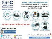 كاميرات مراقبة وبصمه وشبكات وسنترال0501117661
