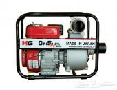 ماطور ماء 3 بوصة ياباني بنزين ضمان سنة