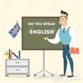 مدرس انجليزي بالرياض الشفا