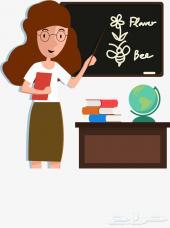 معلمة لغة انجليزية سعودية في شمال جدة