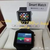 ساعة ذكية تقليد ابل فقط ب100يال مع التوصيل داخل الرياض مجانا