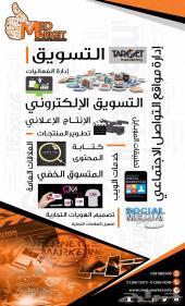 ادارة السوشيال ميديا للشركات-بطرق ابداعية
