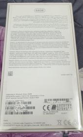 أبل أيفون 8 64GB للبيع (جديد)