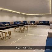 للبيع استراحة vip غرب الرياض