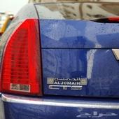 كاديلاك CTS 2012 فل بلاتينيوم ازرق بيبسي