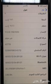 ايفون 7 اسود مطفي 256 جيجا نظيف اخو الجديد