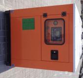 مولدات كهرباء ماطور مكينة كهرباء 30 كيلو