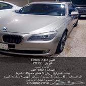 للبيع Bmw 740 2012