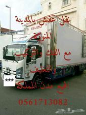 نقل عفش بالمدينة المنورة بأفضل الخدمات وتخصيص